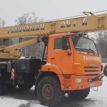 Продам автокран 25тн-28 м;Камаз-43118,вездеход,2013г/в, в Уфе