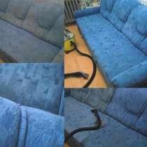 Химчистка мягкой мебели, ковров с выездом на дом, в г.Новомосковск