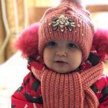 Детский комплект со стразами, в Владивостоке