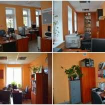 Продается комплекс офисных помещений в Заводском районе, в г.Минск