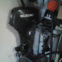 Лодочный мотор Сузуки DT 15, в Одинцово