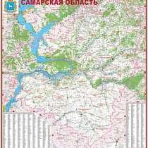 Настенная карта Самарской области 1,4х1,49 м, в Самаре