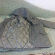 Продам куртку, в г.Мелитополь