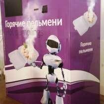Торговый аппарат по приготовлению и продаже пельменей, в Москве
