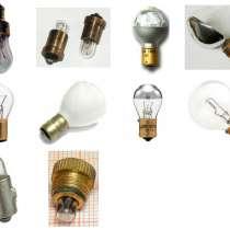 Лампочки 28,26,13,115,3 вольта. СМ, СМЗ, ЛУФ, в Краснодаре