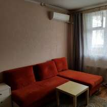 Сдается 1-ая квартира на Шипиловской, в г.Москва