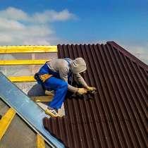 Кровельные работы — это строительно-монтажные работы по устр, в г.Бишкек