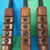 Пост кнопочный тельферный ПКТ-40 (карболит), в Старой Купавне