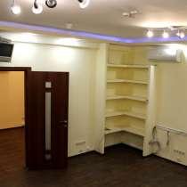Сдам офис в центре города, в Ростове-на-Дону