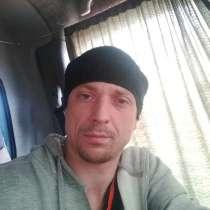 Nackyga, 30 лет, хочет познакомиться, в г.Нюрнберг