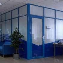 Пластиковые офисные перегородки. Недорого, в г.Киев