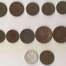 Монеты Российской Империи, в Владимире