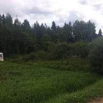 Продам земельный участок, М. О., п. Старая Руза, в Москве