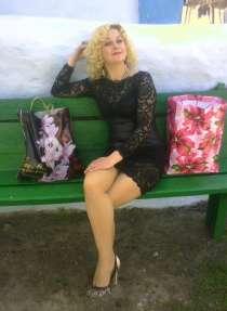 Ирина, 38 лет, хочет найти новых друзей, в г.Киев
