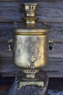 Самовар царский Печать Колокол Шапка Мономаха с № 13967 золо, в Чебоксарах