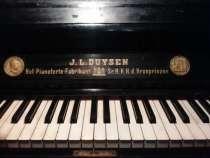 Пианино J. L. Duysen. Hof-Piano-Forte Fabrikant, в г.Носовка