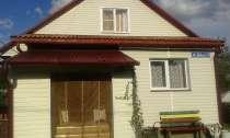 Отличный дом со всеми удобствами в черте города, в г.Киржач