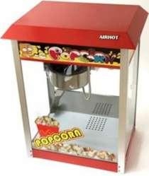 Аппарат для попкорна AIRHOT POP-6, в г.Минск