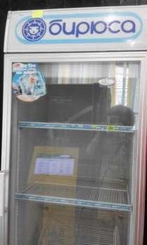 """Продаю холодильник """"Бирюса"""", в г.Караганда"""