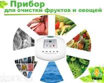 Озонатор, в г.Киев