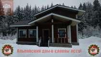 !НОВОГОДНЕЕ ПРЕДЛОЖЕНИЕ! 75 соток,со своим еловым лесом,домо, в Смоленске