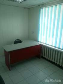 Магазин-Офис в аренду, в г.Атырау