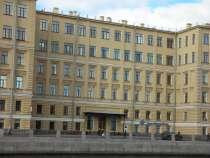 Аренда в центре. наб. р. Фонтанки 117, в Санкт-Петербурге