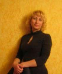 Спа салон на Цветном бульваре, в Москве