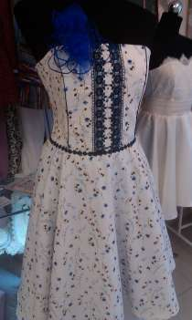 Вечернее платье, в Ставрополе