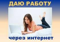 Сотрудники по наполнению и развитию магазина, в Краснодаре