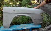 Правое переднее крыло на ГАЗ-31029, в г.Днепропетровск