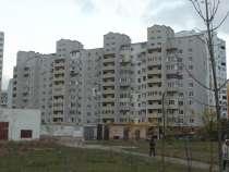 Новый дом. Новая квартира. Новая жизнь, в г.Одесса