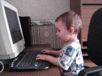 Работа (подработка) в интернете., в Владивостоке