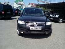 Продажа авто Volkswagen Touareg, в Ставрополе