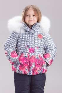 Bilemi Зимний пуховой комплект на девочку 315218 малиновый, в Москве