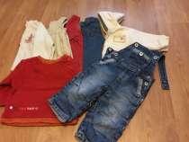 Одежда для девочки рост 74-80, в Москве