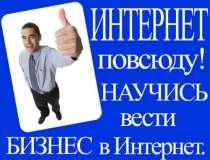 Менеджер, в г.Кишинёв