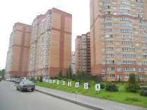 Продаю трёхкомнатную квартиру, в Москве