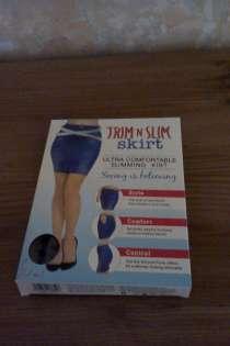 Утягивающая юбка, в Химках