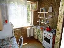 Срочно сдам однокомнатную, меблированную квартиру 129 кв, в г.Кривой Рог