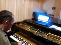 Настройка пианино фортепиано рояли, в г.Кременчуг