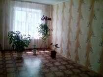 Продам просторную, светлую, теплую и очень уютную квартиру, в г.Увельский