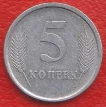 Приднестровье Молдавия 5 копеек 2005 г., в Орле