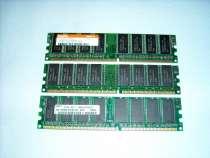 DDR PC-3200 256 MB, в г.Чайковский