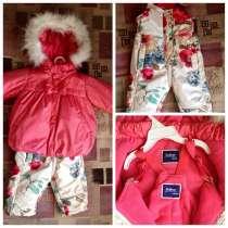 Зимний костюм, в Иркутске