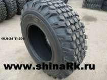 шины новые ARMOUR 16.9-24, в Челябинске