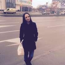 Уборка помещений, в Санкт-Петербурге