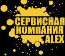 Ремонт компьютеров, настройка, удаление вирусов, чистка пк., в г.Черногорск