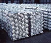 Чушки алюминиевые А999, А8, А6, А7 и др. на экспорт, в г.Днепропетровск