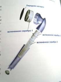 SILVEREX - компактный спрей ионизатор воды из вспененного н, в г.Алматы